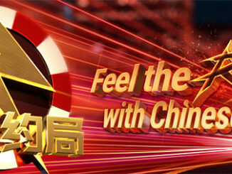 Tổng quan về Chinese Rush – game poker siêu tốc tại W88 Poker (GGnetwork)
